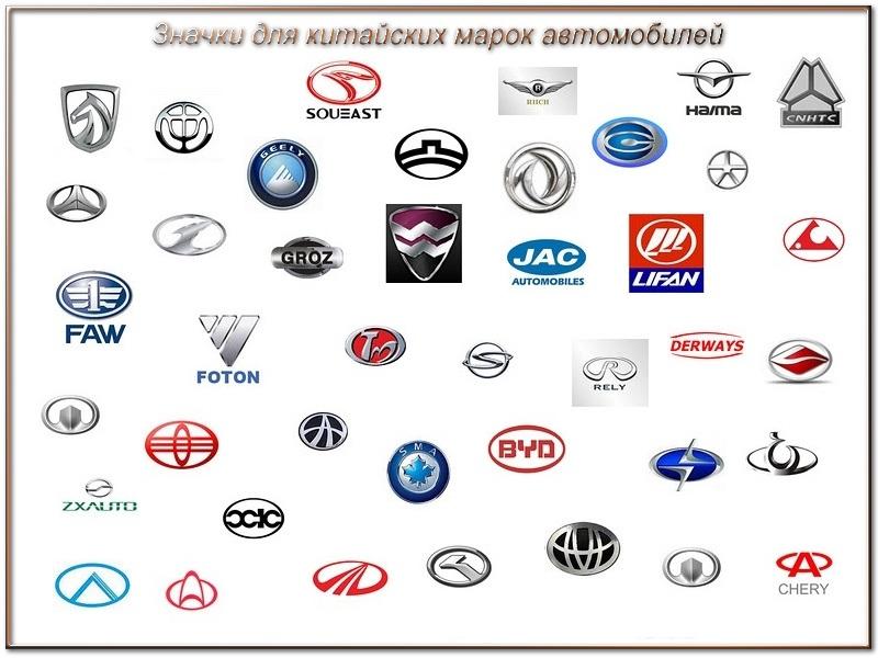 Autó logók