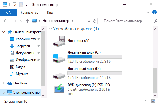 How to compress a volume or partition in Windows  How to